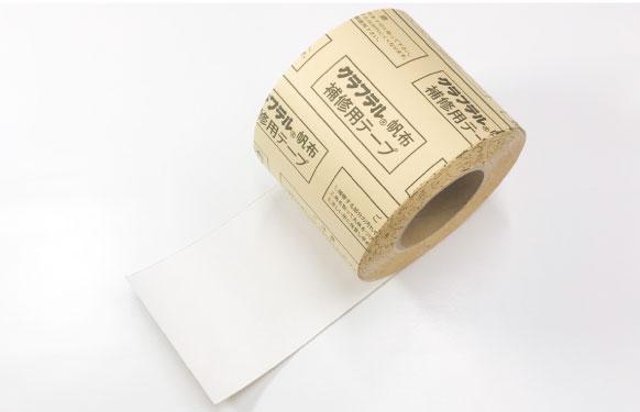 補修用テープ