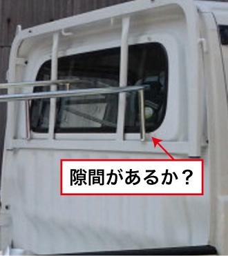 適応車種1